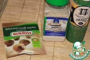 Как приготовить колбаски и купаты на гриле