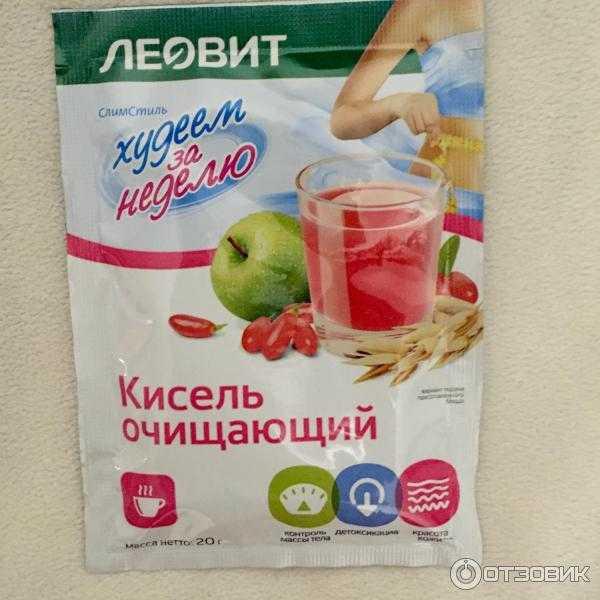 Кисель Для Похудения Аптеки.